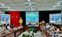 越中建交70周年视频研讨会