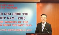 中国听众:我把自己当成越南之声的编外人员