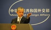 中国谴责美国向台湾出售武器