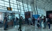 将在澳大利亚的280多名越南公民接回国
