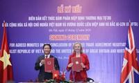 《越南-英国自贸协定》谈判结束签署仪式