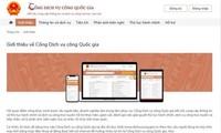 越南电力集团100%的电力服务通过国家公共服务门户网站在线提供
