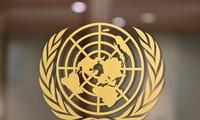 联合国提出为建设和平基金会筹集15亿美元资金的目标