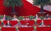 国际媒体纷纷报道越共十三大闭幕会