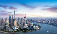 中国公布《建设高标准市场体系行动方案》