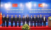 越南公安部和中国公安部第七次合作打击犯罪会议举行