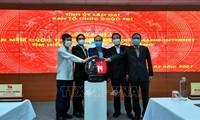 越南老街省举行学习党的文件网上知识竞赛