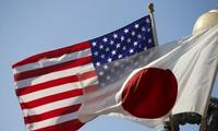 美日官员讨论印度洋-太平洋安全问题