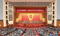 中国十三届全国人大四次会议开幕