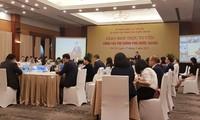 讨论新形势下非政府组织合作方向