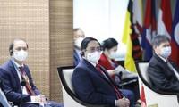 东盟领导人会议发表主席声明