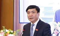 越南第十五届国会代表候选人名单公布