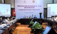 越南实施经济发展政策时全面履行并遵守国际承诺