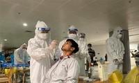 5月5日上午越南无新增新冠肺炎确诊病例