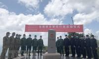 越南-中国-老挝边防力量举行交流会