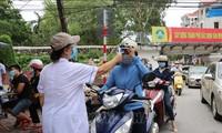 6月3日上午越南新增57例确诊病例