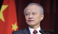中国驻美大使:美国对华政策正经历新一轮重构