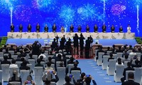 第18届中国-东盟博览会和中国-东盟商务与投资峰会开幕