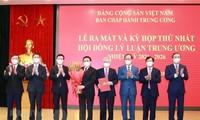 新一届越共中央理论委员会成立
