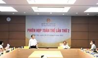 越南国会法律委员会讨论《知识产权法修正案(草案)》