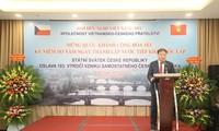 促进越南与捷克民间外交活动