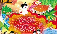 Le Têt du chaton: une belle histoire à raconter aux enfants à chaque arrivée du printemps