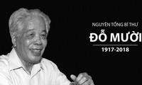 Décès de Dô Muoi: des dirigeants étrangers présentent leurs condoléances