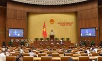 L'Assemblée nationale discute des amendements de la loi sur l'investissement public