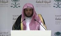 Affaire Khashoggi: l'Arabie saoudite reconnaît que le journaliste a été drogué avant d'être assassiné