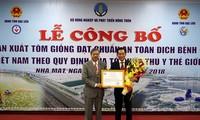 Premier établissement vietnamien à satisfaire les normes de l'OIE