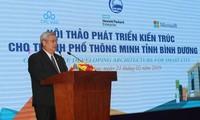 Colloque sur le développement d'une ville intelligente à Binh Duong