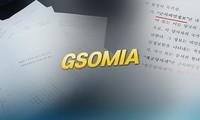 Le Sénat américain adopte une résolution sur le GSOMIA