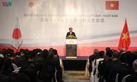 Danang : conférence de promotion commerciale Vietnam-Japon