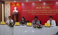Conférence d'émulation du Sud-Est