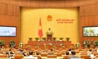 Poursuite de la 10e session de l'Assemblée nationale