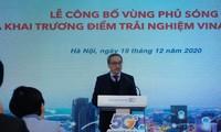 Vinaphone met en place son réseau 5G à Hanoï et à Hô Chi Minh-ville