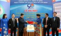 Activités à l'occasion du 90e anniversaire de l'Union de la jeunesse communiste Hô Chi Minh