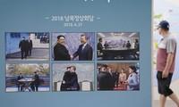 La République populaire démocratique de Corée évoque un nouveau sommet intercoréen