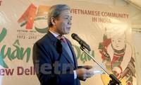 Vietnamese Embassy in India celebrates 45 years of diplomatic ties