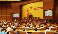 Нацсобрание об освобождении Нгуен Суан Фука от должности премьер-министра