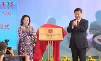 Vietnam-China Friendship Palace inaugurated in Hanoi
