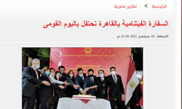 Egyptian media highlight Vietnam's development achievements