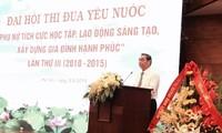 Patriotismus-Konferenz der vietnamesischen Frauenunion