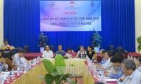 Verbesserung der Verwaltung und Administration auf Provinzebene