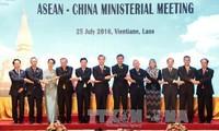 Der letzte Tag von AMM 49 und andere Konferenzen in Vientiane