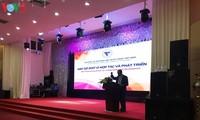 Treffen 2017 für die Zusammenarbeit und die Entwicklung