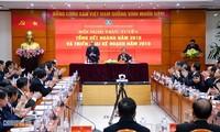 Die vietnamesische Landwirtschaft verzeichnet das höchste Wachstum seit 7 Jahren