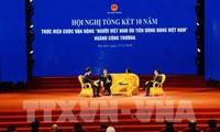 """Bilanzkonferenz über Kampagne """"Vietnamesen bevorzugen vietnamesische Waren"""""""