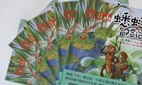 """Bemühung um den """"Export"""" vietnamesischer Literatur in der Zeit der Eingliederung"""