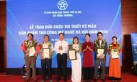 Hanoi überreicht 73 Preise an handwerklichen Produkten im Jahr 2019